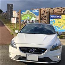 山陰→九州7県2700kmの旅(^^;)
