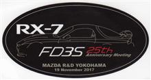 FD3S RX-7 25th Anniversary Meeting 2017 in MRY