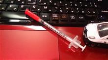 チャトはインスリンの注射を打つことになりました