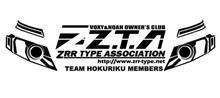 39th Z.T.A HokurikuBranch Off-Line Meeting