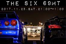 今週土曜の夜、神戸にて69mtのお誘い