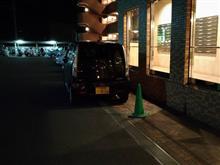 続・迷惑駐車。