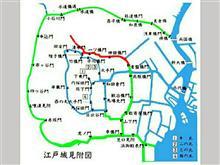 江戸城の堀に沿って歩く旅(⑦常盤橋門~一ツ橋門+オマケ)