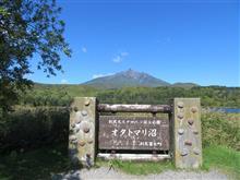 北海道 旅行