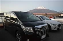 富士五湖 紅葉
