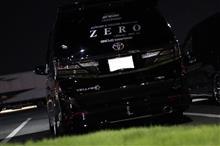 みんカラ:モニターキャンペーン【ゼットCバックランプ】