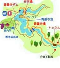 青蓮寺湖 (三重県名張)