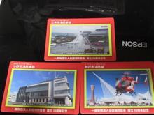 消防カード その13