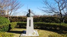 伊勢市にある合格神社と尾崎咢堂記念館