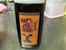 ラーメンまりちゃんのソースカツ丼再現!