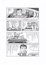せりか 3/8