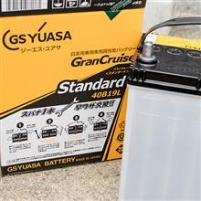 【三菱アイ】バッテリ交換 GSユアサ GranCruise 40B19L
