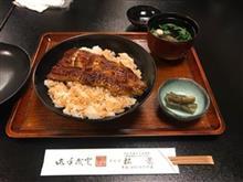 東海(静岡)オフ会(別名浜松うなぎオフ会)を開催しました