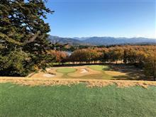 秋晴れの下、ゴルフに行ってきました