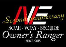 2017.11.5. N-V-E Owner's Ranger チーム結成2周年記念オフ会 in 淡路ハイウェイオアシス!( ̄▽ ̄)