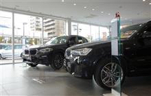 New BMW X3... 読書は愉しく...