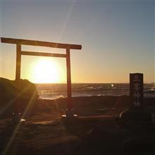 犬吠埼〜南房総白浜〜JoyFast