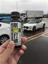 新蕎麦サミット(前編)