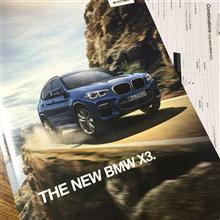 一番ワクワクする次期愛車の検討 (^^) BMW X3