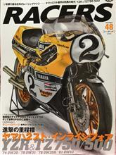 RACERS  Vol.48