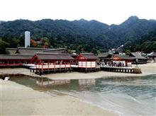 第19回中国支部公式オフ会in宮島に参加してきました