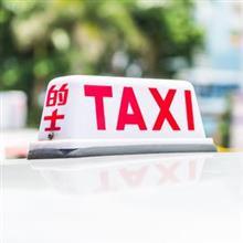 返還20年後の今も、中国車ではなく日本車を選ぶ、「香港人のリアリズム」=中国報道