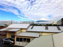 青空スローライフの秋を求めて・・・Part.2 富士市内