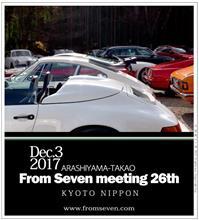 3日は京都へ