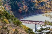オクシズミルキーブルー(山と川と鉄橋と吊り橋)