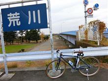 荒川大橋サイクリング