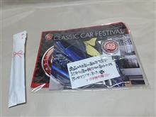 トヨタ博物館クラシックカーフェスティバルin神宮外苑 終了後