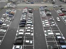高すぎる駐車料金とDEMIO…