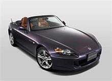 ホンダS2000後継車は、弟分っぽい名前か…?