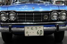 Okayama Nostalgic Car Festival 2017 ①