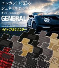 みんカラ:モニターキャンペーン【オリジナル車種別専用設計フロアマット】