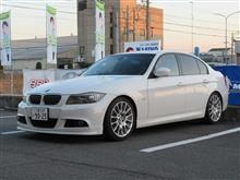 これもメンテナンス..BMW E90  快適になるには..ATF交換+オイル交換