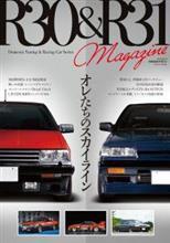 R30&R31マガジン