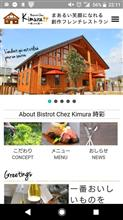 茨城県竜ヶ崎のオススメのお店です♪