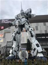 ガンダムと横浜の旅(笑)