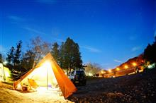 奥久慈にキャンプしに行こう