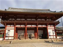 ハイタッチ!drive 奈良 & 京都観光の旅