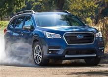 『スバルがランクルサイズの新型SUV「アセント」発表!新開発2.4リッターダウンサイジングターボ搭載』<オートックワン>/気になるスバルの3列シートSUV!