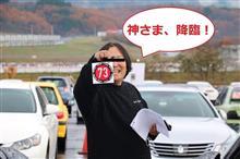 緊急告知! 12月2日に東海の神さまが汐留に降臨!