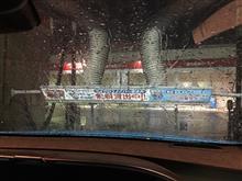 4回目の給油、ついでに洗車