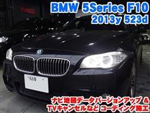 BMW 5シリーズ(F10) ナビ地図データバージョンアップとコーディング施工
