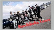 Handshake Tours  in TeamG's kannsai