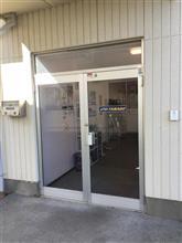 トップチューナー山郷聡さんのお店 garage YAMAGO