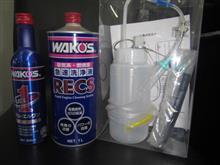 WAKO'S取り扱ってます♪ RECS FUEL-1 施工