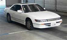 保存版・ 珍車PART601
