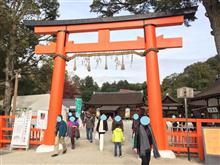 秋の京都観光(上から下へ編)